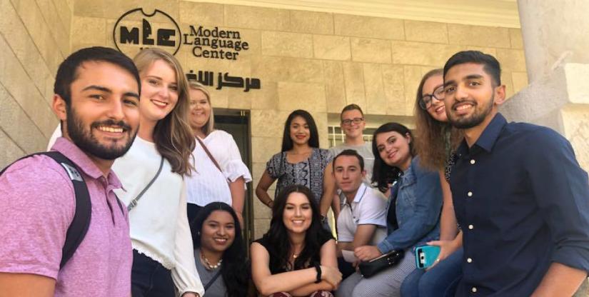 Modern Language Center مركز اللغات الحديث 2020