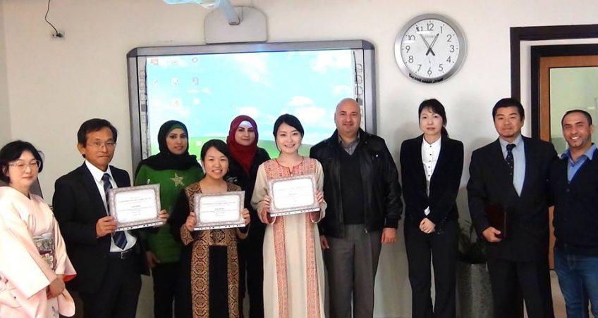Arabic Program study abroad