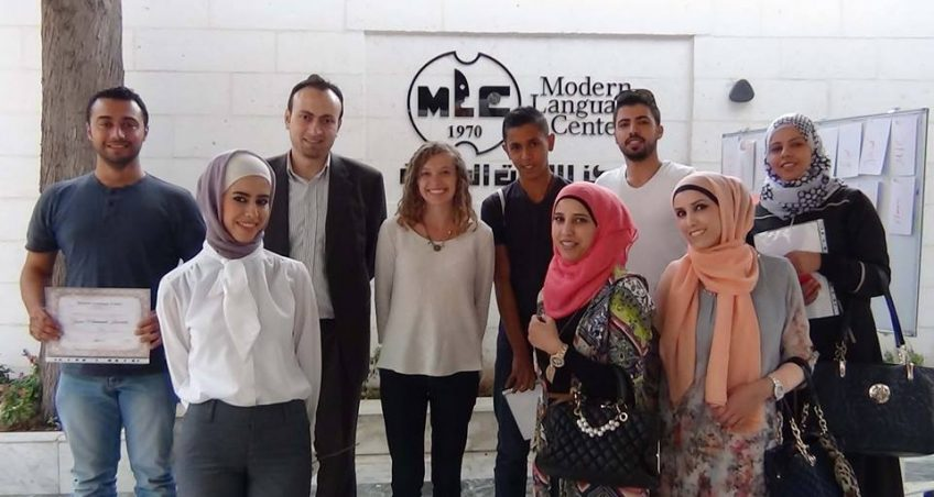 English Courses in the Modern Language Center