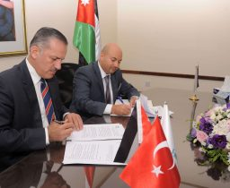 Signing of an agreement with Ankara