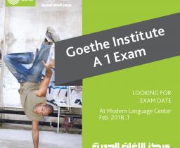 Goethe Institute Exams