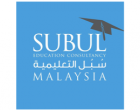 Subul Education Consultancy Malaysia SDN. BHD.