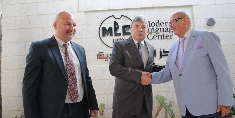 السفير التركي في مركز اللغات الحديث لتخريج الطلاب الأتارك 2019