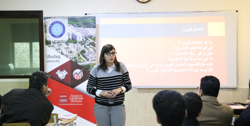 فحص اليوس التابع لجامعة اولودا التركية في مركز اللغات الحديث الاردن