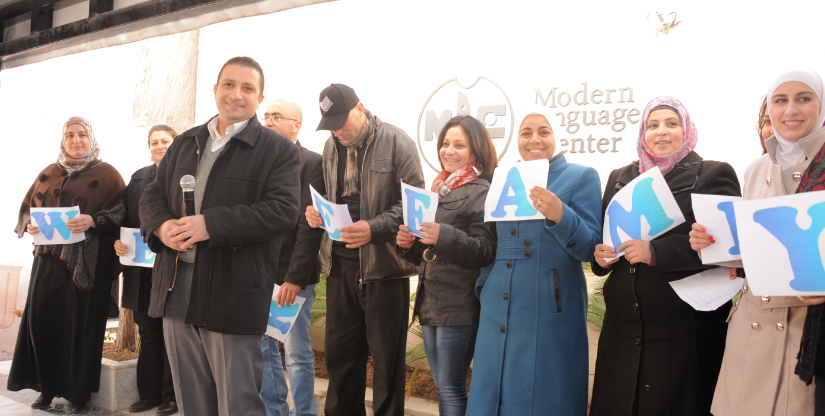 refugee program European Union 2019 Modern Language Center Amman Jordan