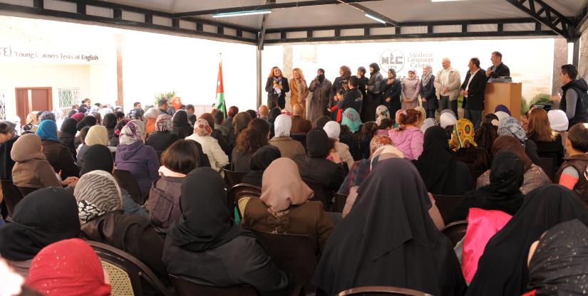 refugee program European Union 2019 Modern Language Center Amman Jordan