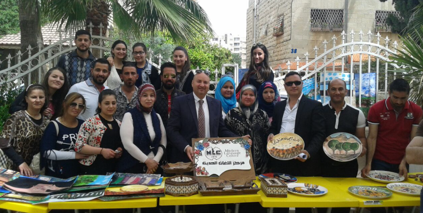refugee program European Union 2019 Modern Language Center Amman Jordan Care