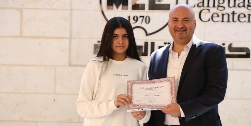 English School students 2019 Faris Awad