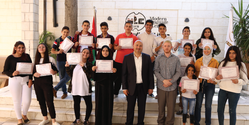 English School students 2019