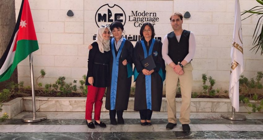دورات المحادثة Modern Language Center مركز اللغات الحديث 2020