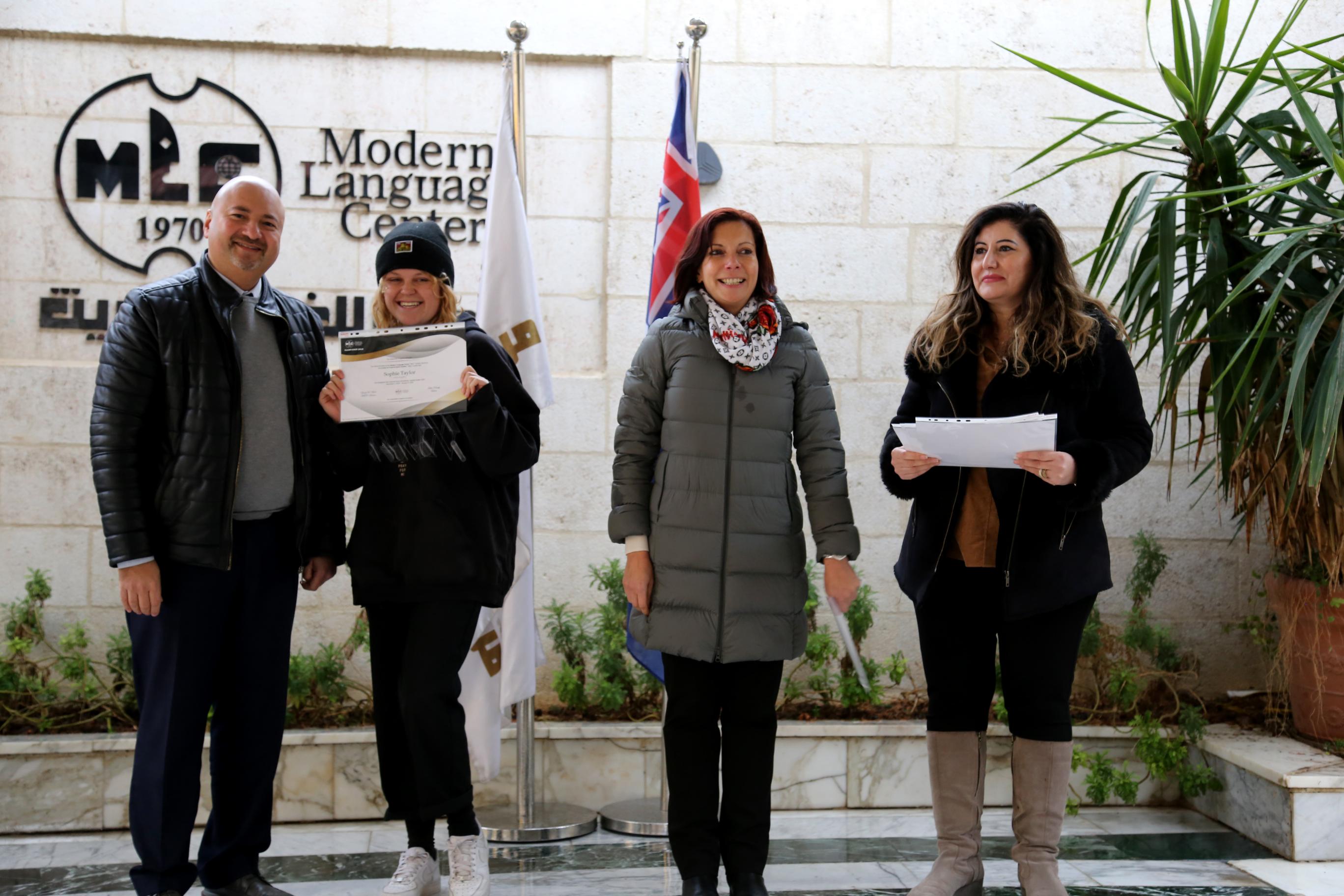 Australian National University Arabic Study Abroad Program at the Modern Language Center in Amman Jordan 2020
