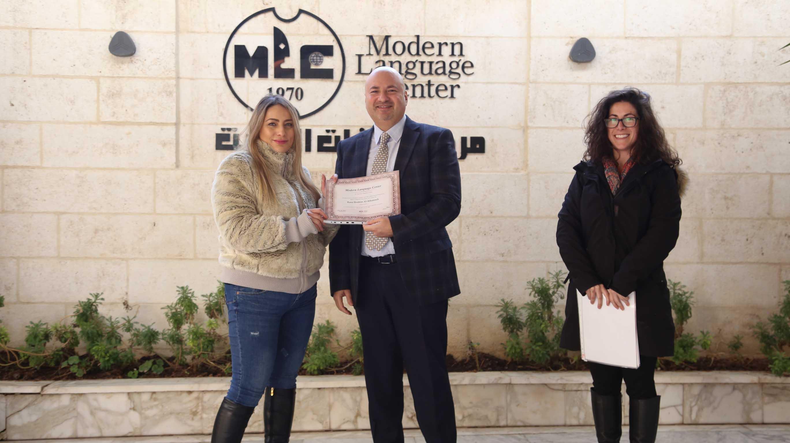 مركز اللغات الحديث يخرج فوج جديد من طلاب اللغة الانجليزية