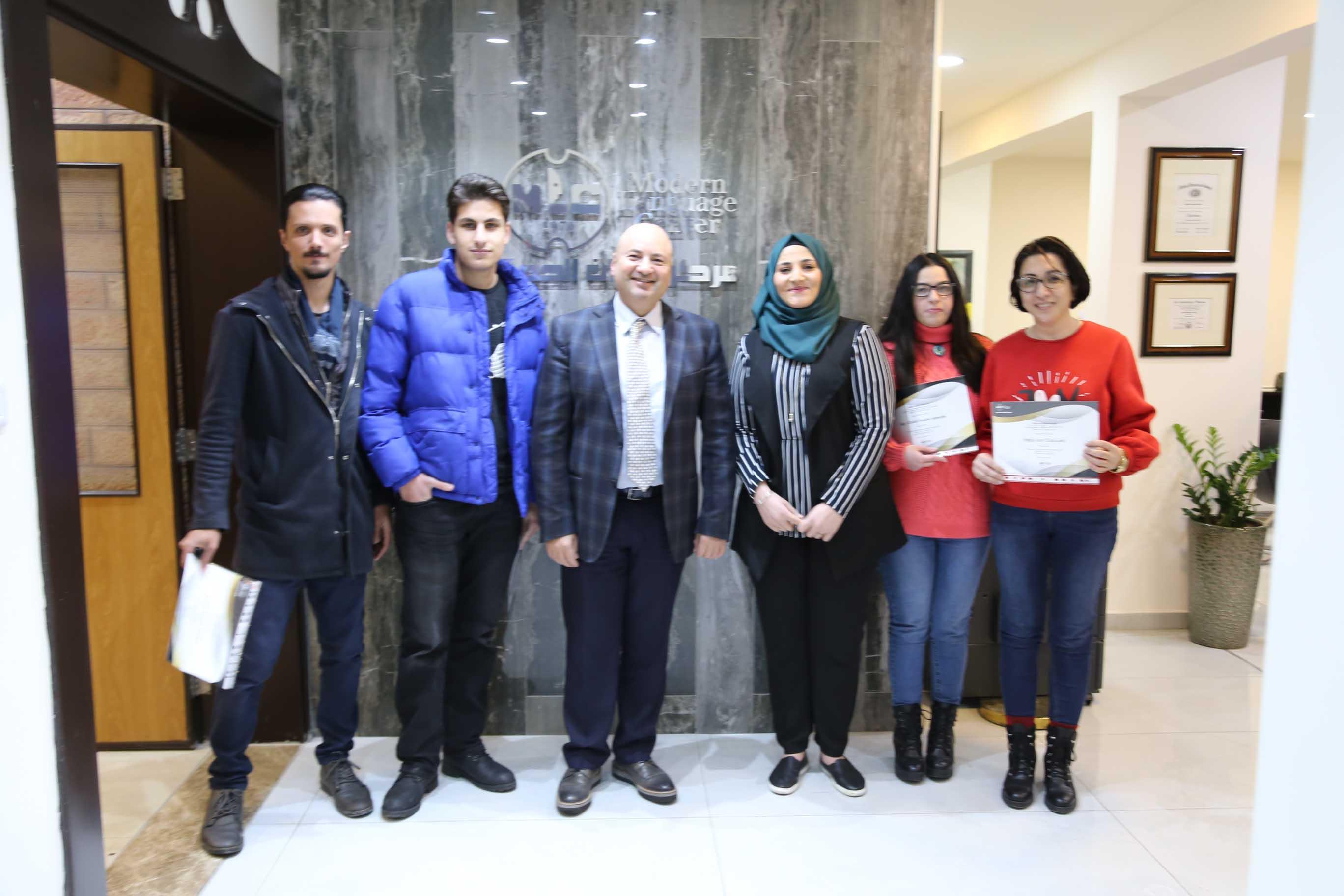 دورات اللغة التركية في مركز اللغات الحديث