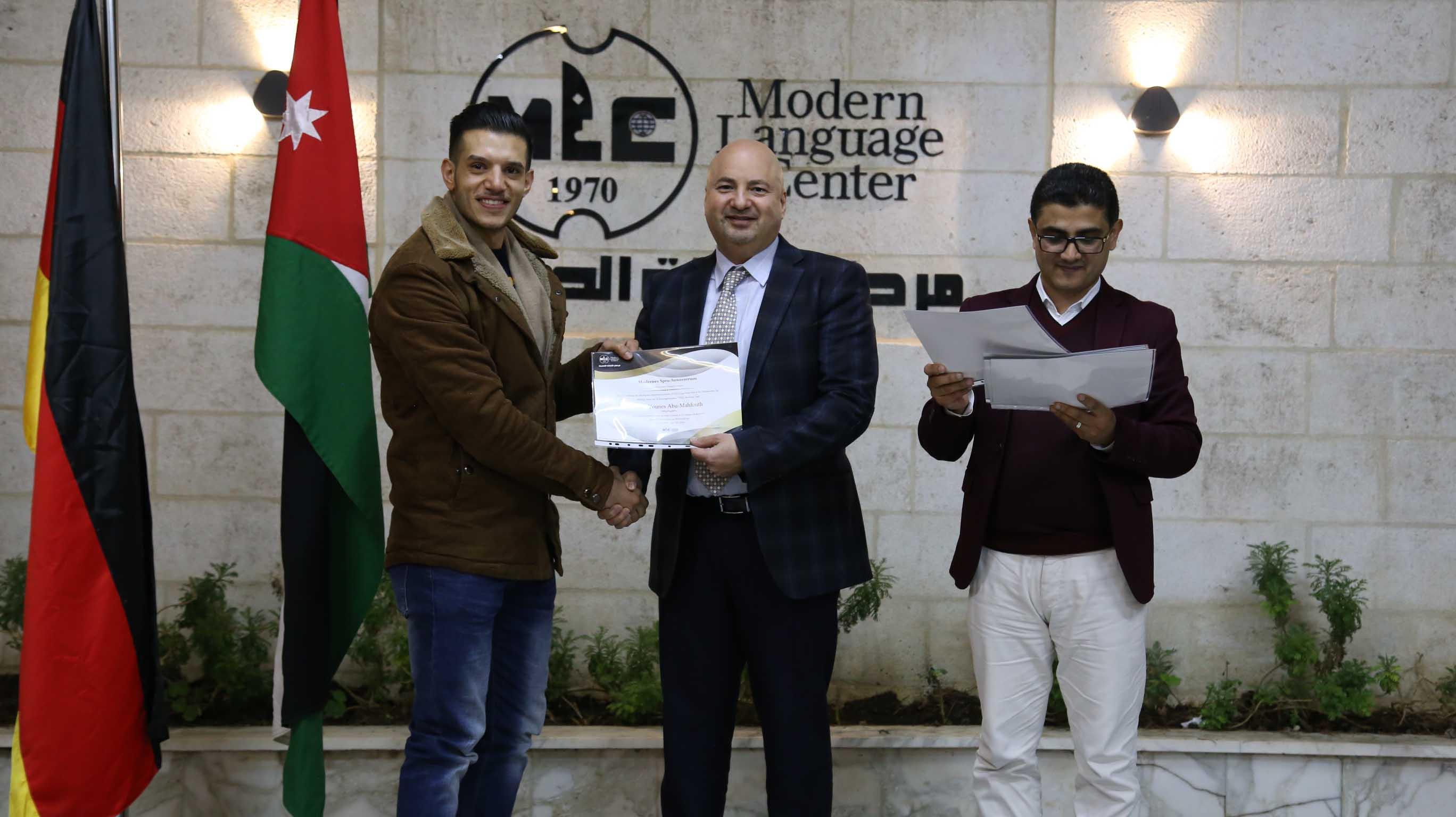 مركز اللغات الحديث يخرج فوج جديد من طلاب اللغة الالمانية