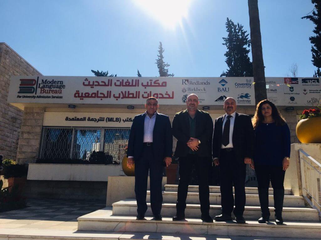 Türkiye'den HIRMIZY GRUP şirketiyle ortaklık anlaşması imzalayan MODERN DİL MERKEZİ müdürü Sayın Faris Awad, Cebel El-Webde'deki, Sada Al-Shaab gazetesine şu açıklamalarda bulundu