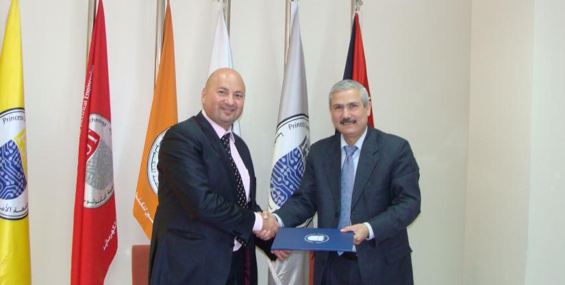 اتفاقية جامعة الأميرة سمية ومركز اللغات الحديث