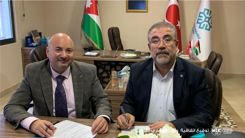 Türkiye Maarif Vakfı / Modern Dil Merkezi Ürdün 2020 - Anlaşma imzalayın Mr. Faris Awad Genel Müdür