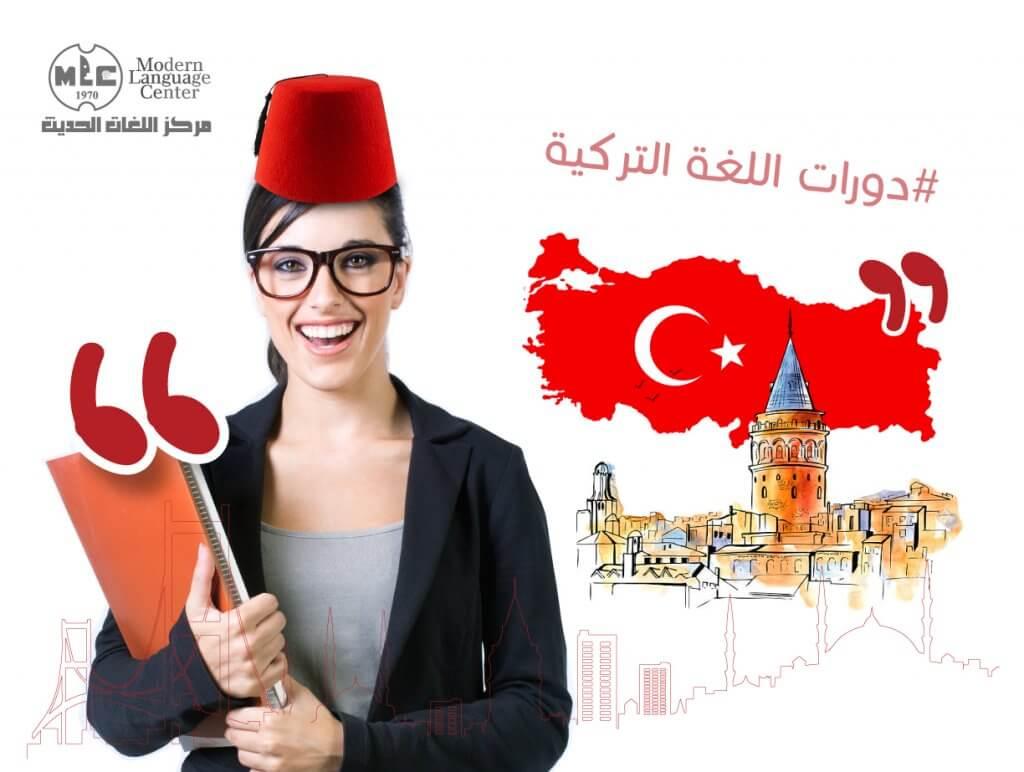 YÖS EXAM فحص القبول اليوس للجامعات التركية الحكومية