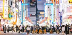 الدراسة في اليابان
