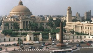 الدراسة في مصر