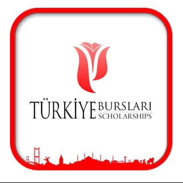 منحة حران التركية