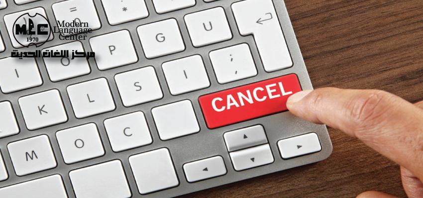 إلغاء-التسجيل دورات تحضيرية للتوفل TOEFL