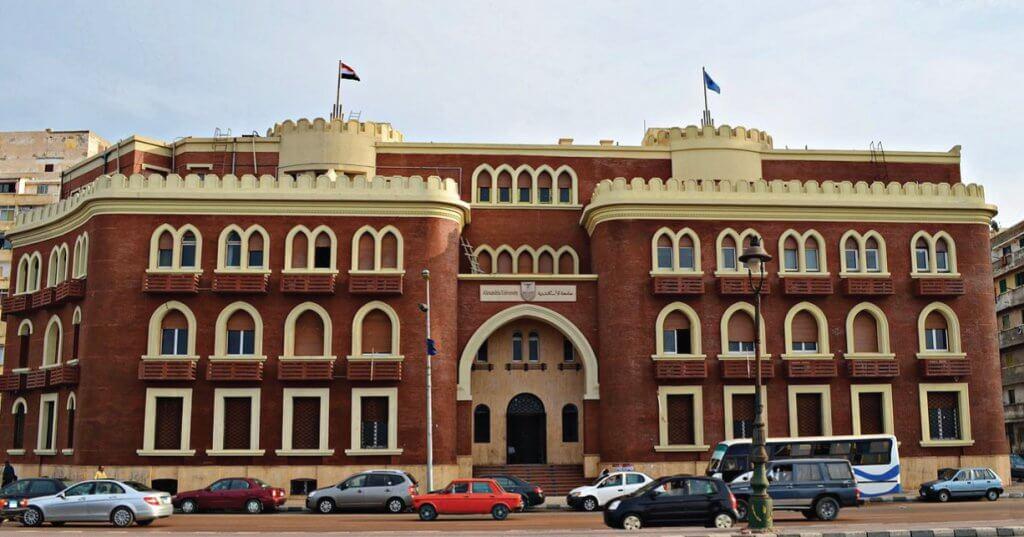 الدراسة في مصر مكتب MLB للدراسة في الخارج جامعة الاسكندرية