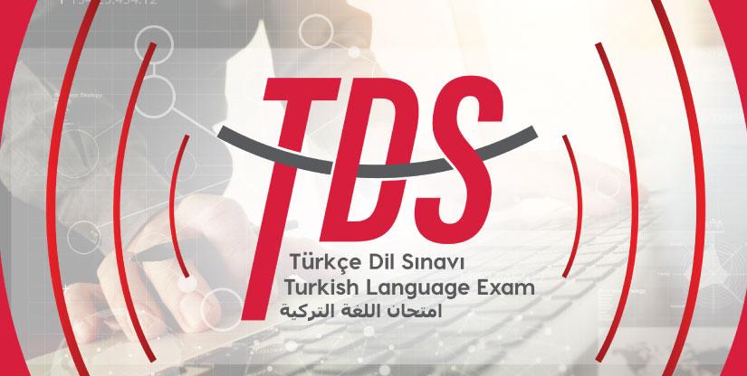 الدراسة في تركيا فحص الكفاءة باللغة التركية