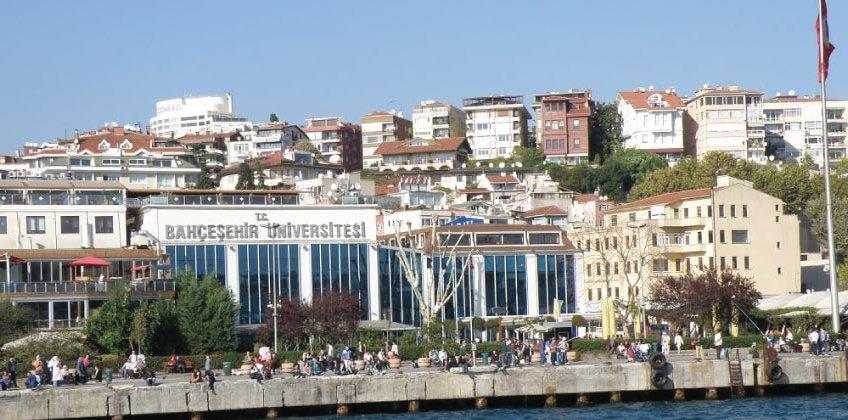الدراسة في تركيا مركز اللغات الحديث اللغة التركية