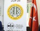 جامعة إسطنبول تعتمد مركز اللغات الحديث