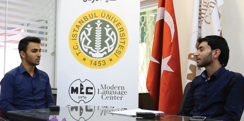 دورات اللغة التركية جامعة اسطنبول في مركز اللغات الحديث دورات اللغة العربية