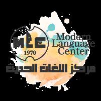 مركز اللغات الحديث دورات اللغة التركية