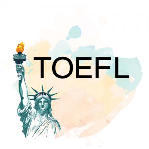 دورات التوفل مركز اللغات الحديث TOEFL مكتب MLB للدراسة في الخارج