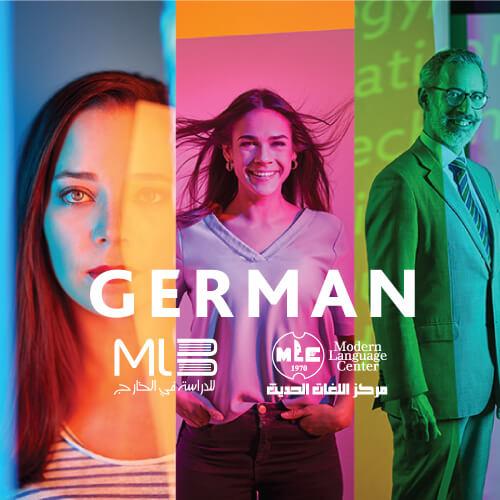 دورات اللغة الالمانية المكثفة في مركز اللغات الحديث جبل اللويبدة / الأردن