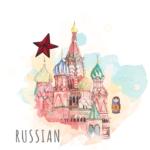 مركز اللغات الحديث دورات اللغة الروسية