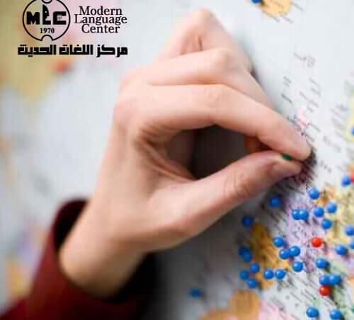 نصائح حول التخطيط للدراسة في الخارج