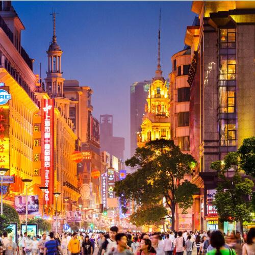 دورات اللغة الصينية