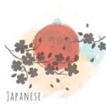 مركز اللغات الحديث دورات اللغة اليابانية