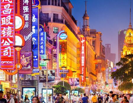دورات اللغة الصينية مركز اللغات الحديث 中国语文课程