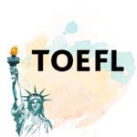 مركز اللغات الحديث امتحان التوفل TOEFL الدولي